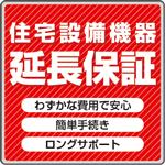 jyusetsu_a_150_150