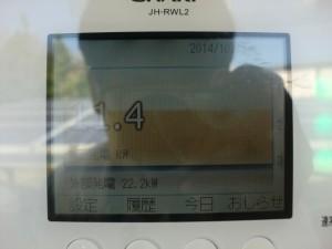 CIMG4991